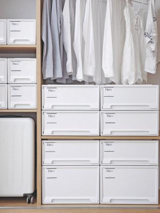 Thùng nhựa Nhật Bản Tianma hộp ngăn kéo lưu trữ quần áo , mềm .
