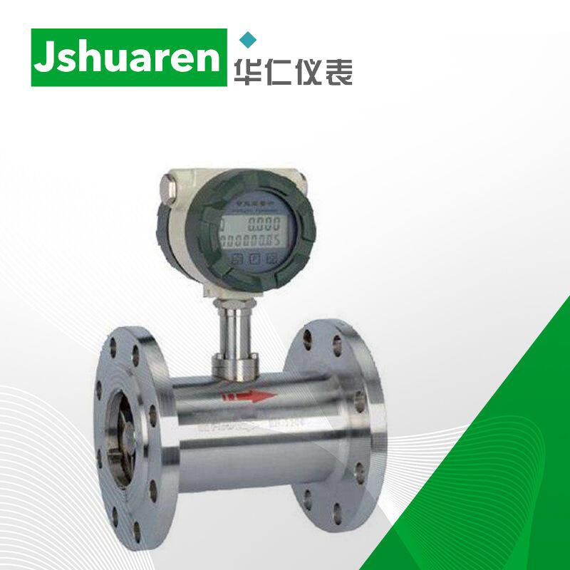 Jshuaren Gasoline flowmeter turbine flowmeter metering display control pulse output