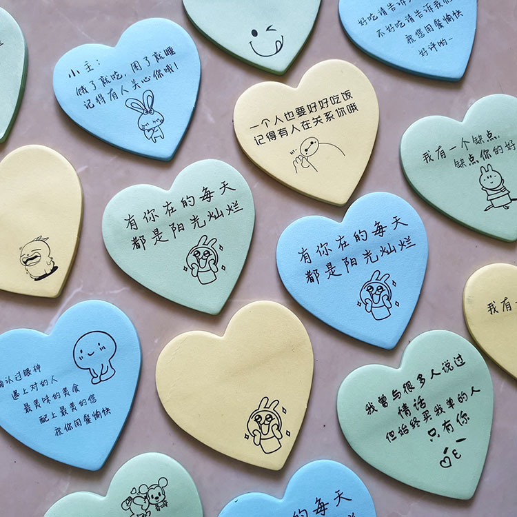 PAIGU Convenience note this heart-shaped hand account message milk tea take out for praise n times p