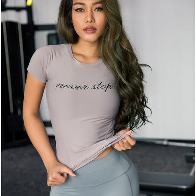 lijalai Áo thun mau khô New slim giảm béo chạy thể dục in chữ nhanh khô đào tạo thể dục áo phông phụ