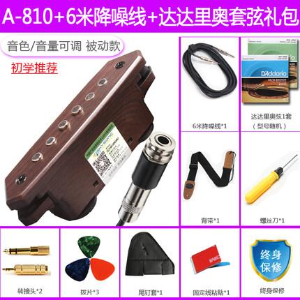 Tianyin Thiết bị loa Moniter guitar pickup free lỗ a810t902 folk acoustic guitar lỗ khuếch đại không