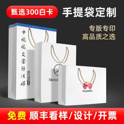 Túi giấy đựng quà  Túi tote tùy chỉnh túi giấy tùy chỉnh bao bì công ty túi in logo cửa hàng quần áo