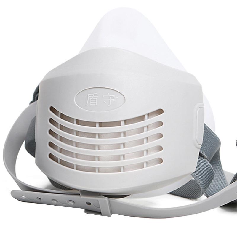 DUNSHOU Shield guard dust mask mask half mask Industrial Dust Haze protective mask factory site labo