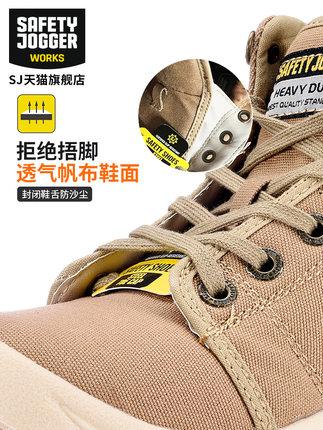 Giày cách điện  Giày bảo hiểm lao động nam mùa đông nhẹ và chống mùi hôi, thoáng khí chống lạnh giày