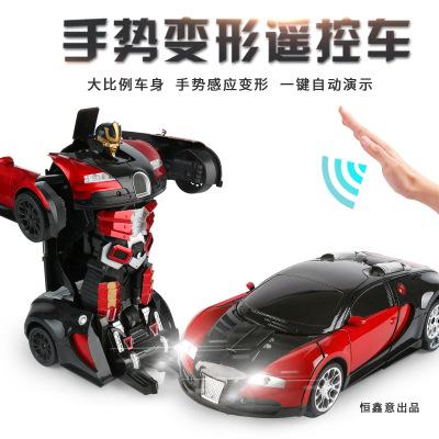 HXY Xe điều khiển từ xa Manufacturers direct hot selling deformation remote control car one-key defo