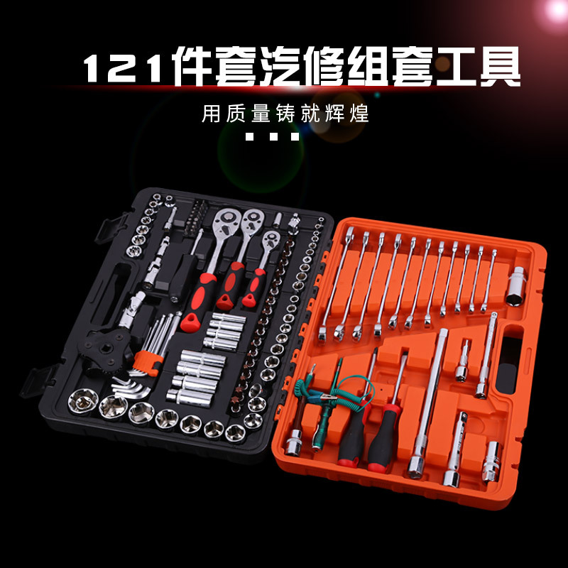 DINUO 121 pieces of automobile repair kit, V-Steel sleeve set, maintenance combination tool, hardwar