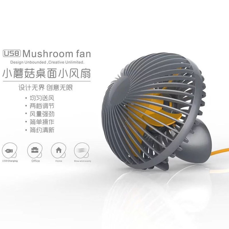 Creative mushroom fan mini usb summer desktop fan portable silent small appliances