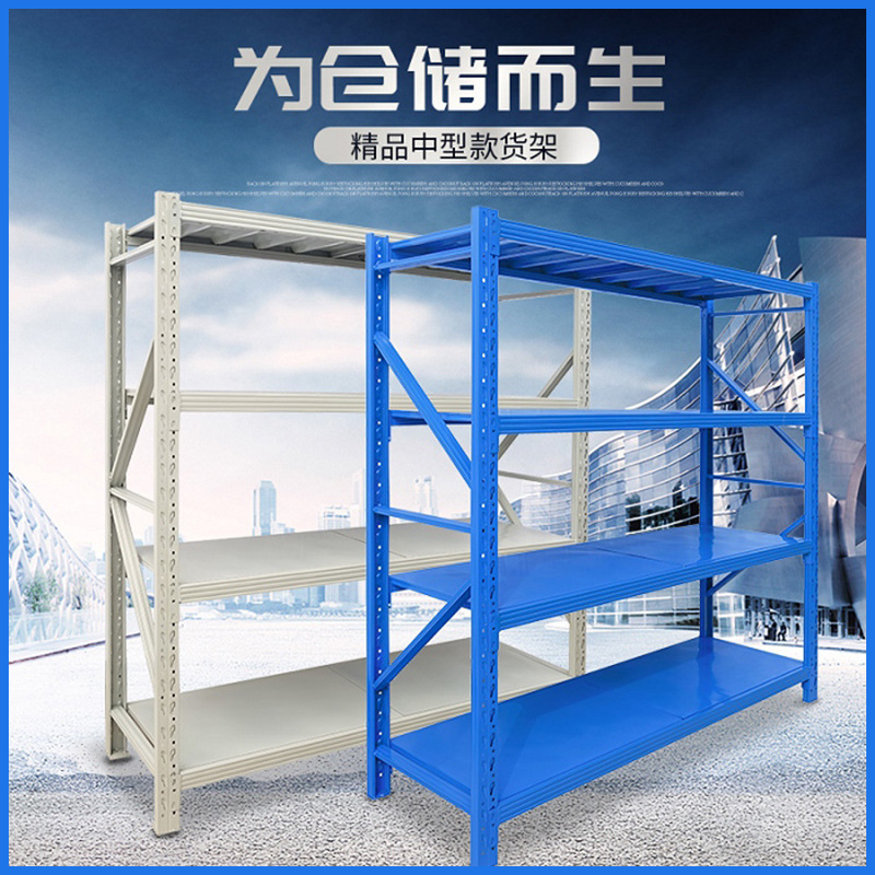 JIAYI Storage shelf heavy medium-sized customized wholesale manufacturer Stainless steel supermarket