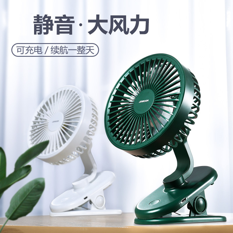 Joyroom Desktop clip Fan USB small electric fan Mini charging shaking head portable quiet desk clip