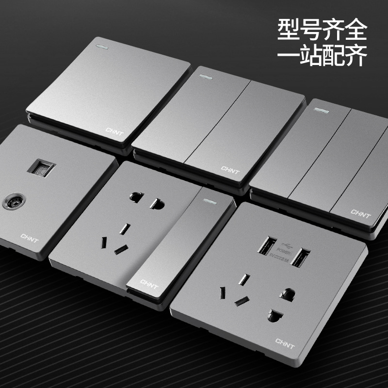 CHNT Chint new6ta light gray switch socket panel frameless large panel household type 86 concealed t