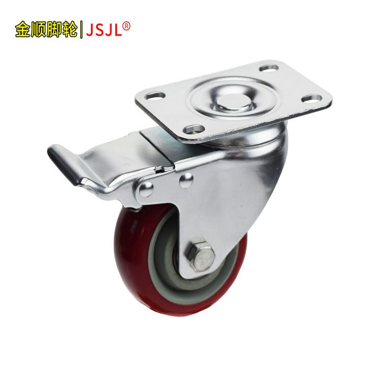 JINSHUN 3 Inch 4 inch 5 inch double bearing universal caster jujube red Pu brake wheel directional w