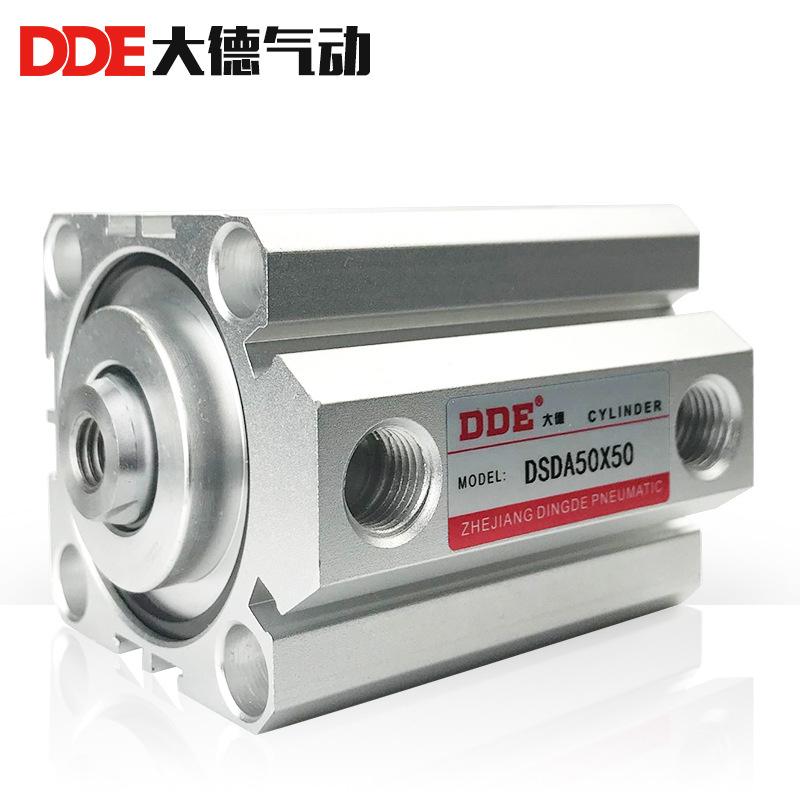 DDE Thin cylinder sda80x5x10x15x20x25x30x35x40x50x60x70x80x90x100-b