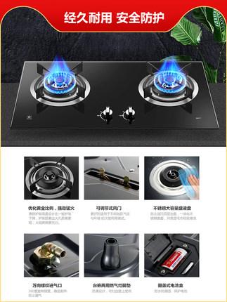 Sakura Bếp gas âm  Bếp gas âm Sakura nhúng bếp gas hóa lỏng tự nhiên kép để bàn bếp gas công suất lớ