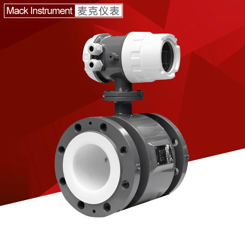 MAIKE Explosion proof electromagnetic flowmeter sewage flowmeter tap water flowmeter pipeline electr