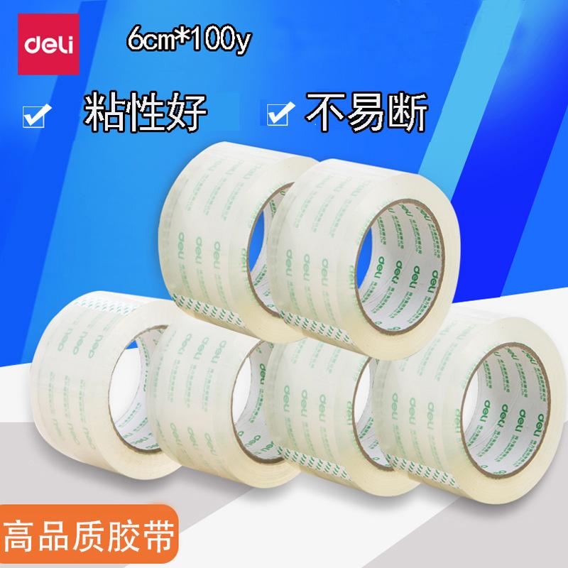 Deli 30325 transparent tape case sealing tape 60mm * 100y warehouse logistics packing belt