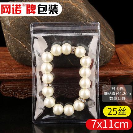 Túi đựng trang sức  Net Nuo nhỏ trang sức PVC trong suốt túi ziplock túi nhựa trang sức túi trang sứ