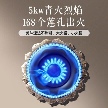 Macro Bếp gas âm  R3 (B) Dòng Tiangong bếp gas lửa dữ dội bàn bếp gia đình nhúng khí gas tự nhiên kh