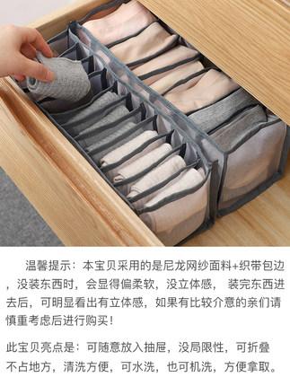 Túi đựng quần lót  Đồ lót túi lưu trữ đồ lót hộp lưu trữ áo ngực tủ quần áo lưu trữ đồ tạo tác ngăn