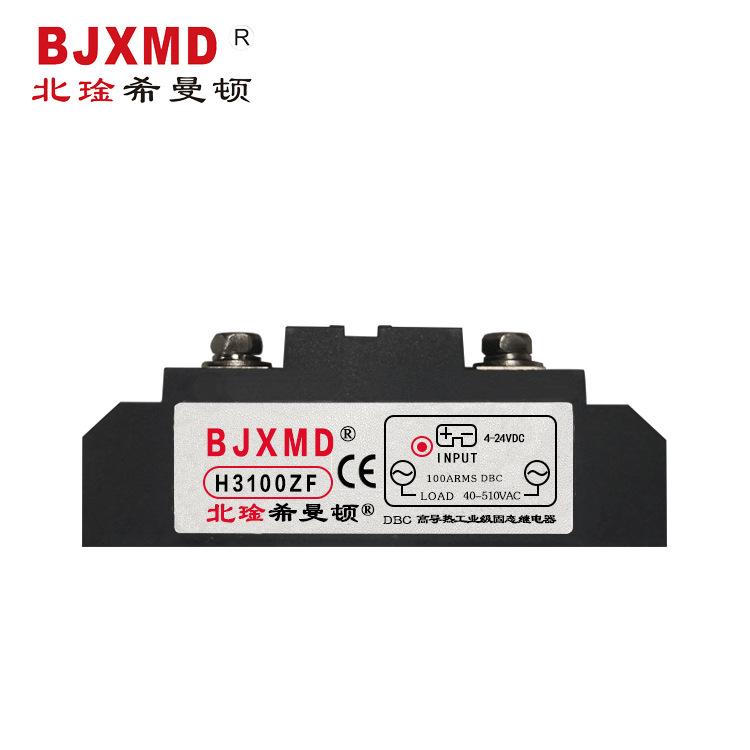 BJXMD H380pf, h3100pf, h3120pf solid state relay ximandun, 80A, 100A, 120a
