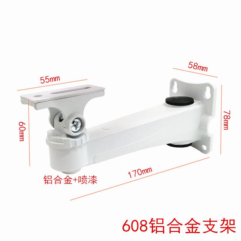 YIJIAYUAN Monitoring camera fixed bracket monitoring bracket aluminum alloy monitoring bracket wall
