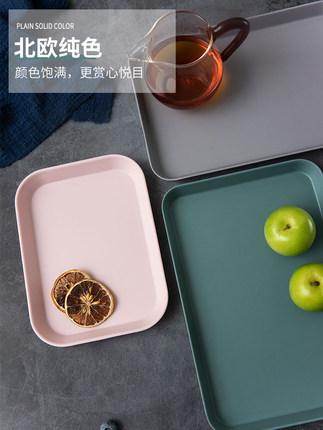 Mâm nhựa / Pallet nhựa  Khay trà phòng khách tách trà khay trà gia đình hình chữ nhật cốc nước chén