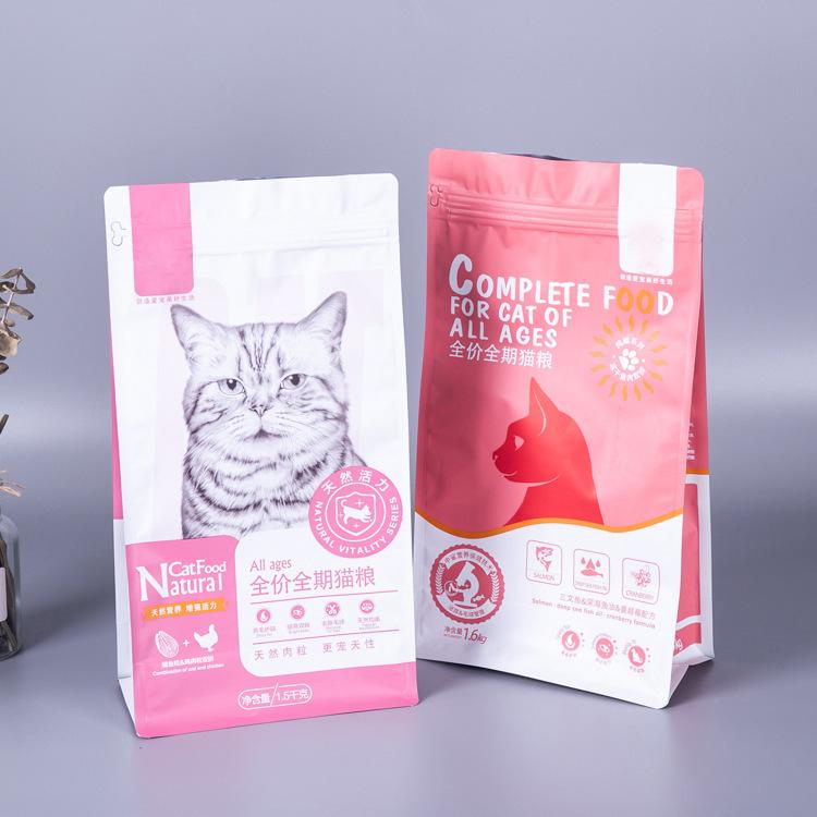 Self supporting pet food packaging bag aluminum foil matte film packaging bag customized vacuum octa