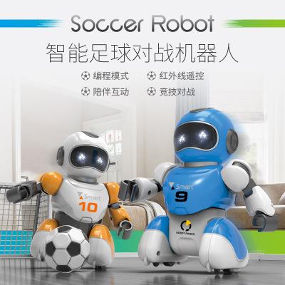 YINGJIA Rôbôt  / Người máy Yingjia smart điều khiển từ xa robot bóng đá đồ chơi trò chơi điện tử ca
