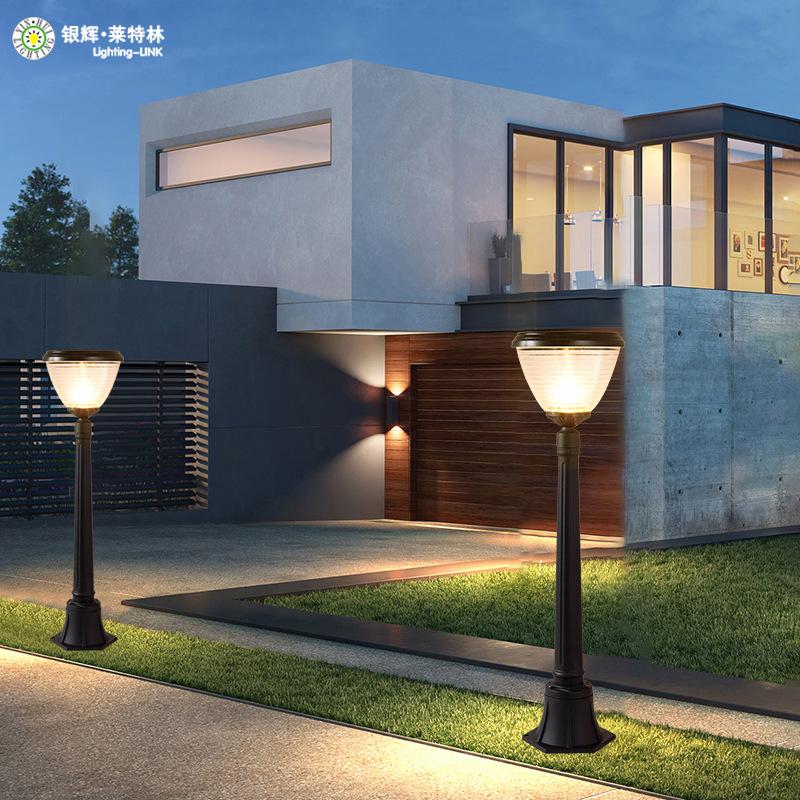 YINHUI Solar lawn lamp LED plug-in lamp outdoor waterproof square garden lamp modern villa courtyard