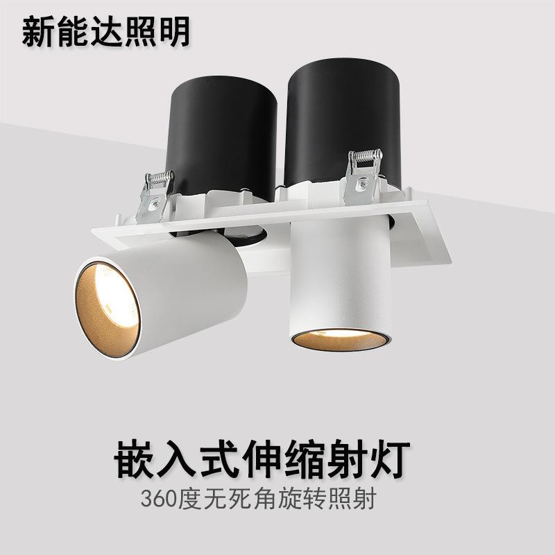 LED spotlight shop commercial clothing store embedded super bright downlight living room household c
