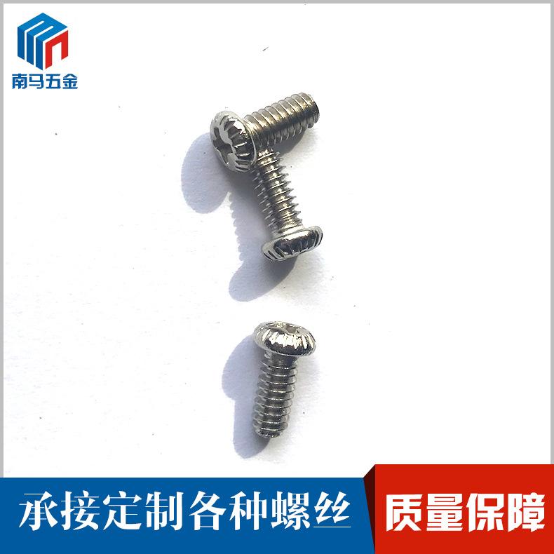 NANMA 304 stainless steel round head cross screw PM pan head screw cross hand screw machine wire m5m