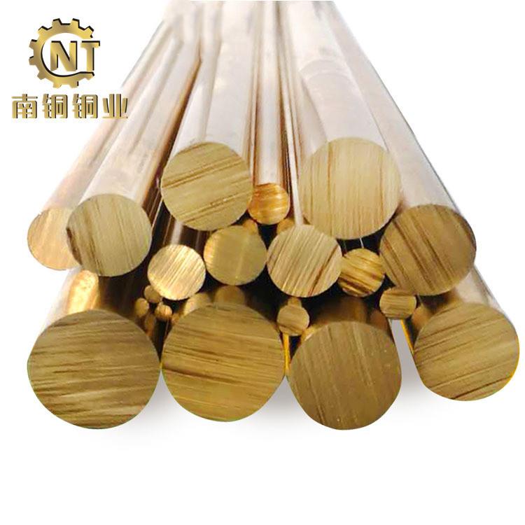 C3602 brass rod lead-free copper alloy, hexagonal rod c2600 round rod, H59 solid square rod, c3604 b