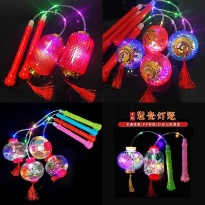Đồ chơi đèn lồng phát sáng cho trẻ em .