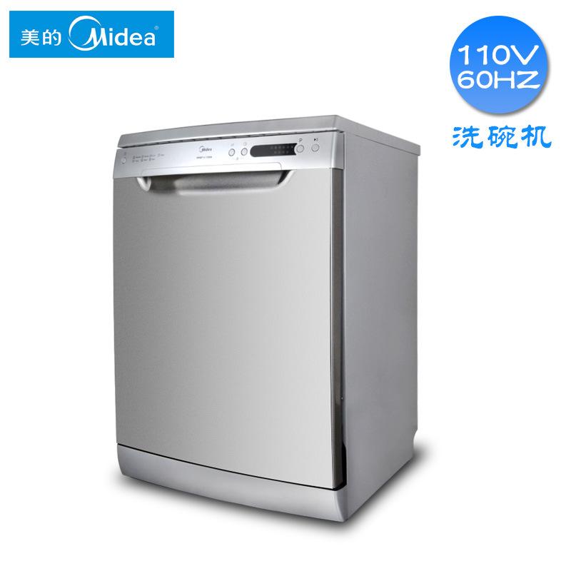 Midea 110V volt dishwasher for foreign trade ships 110V60Hz independent 14 sets of standard bowl exp