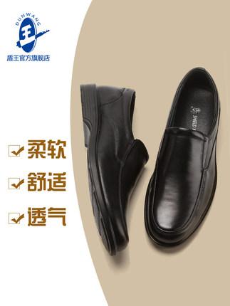 Shield King Giày cách điện  da giày cách điện giày da nam giày bảo hiểm lao động giày tài sản giày l