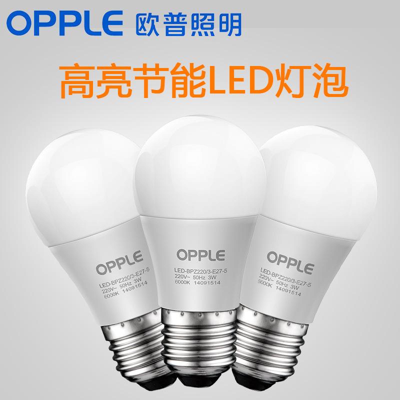 OPPLE LED bulb E27 high brightness energy saving bulb light source thread E14 bulb lamp explosion pr