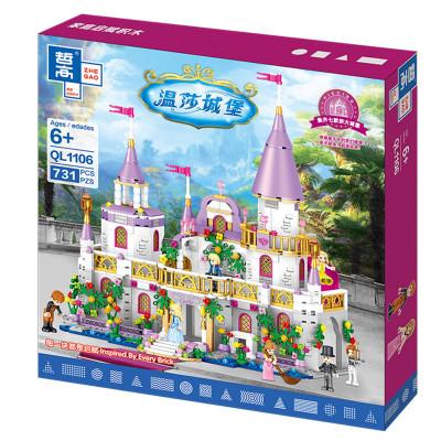 ZHEGAO Bộ đồ chơi rút gỗ Cô gái zeigo ql1106 Windsor castle compatible with lego granite carriage 11