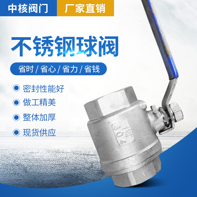 304 stainless steel two piece ball valve q11f internal thread thread two piece ball valve 4 points 6