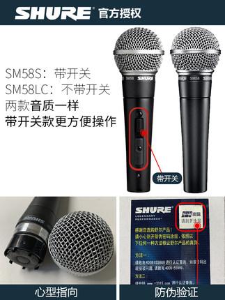 Shure  Micro / Shure sm58sm58s biểu diễn chuyên nghiệp micro có dây sân khấu guitar tại nhà hát guit