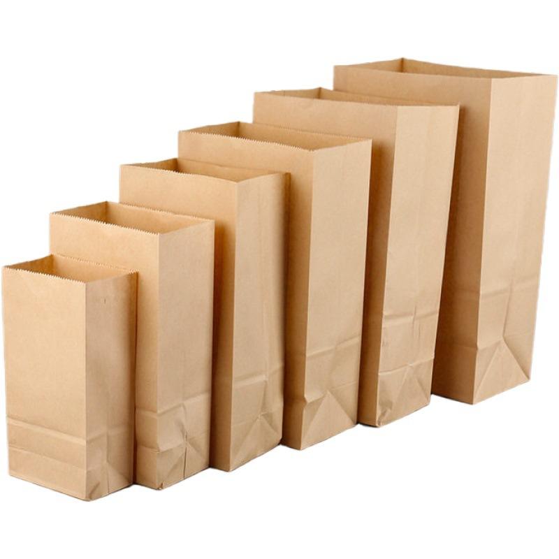 XIAOYI General kraft paper bag gift bag refrigerator storage packaging bag food packaging bag take o