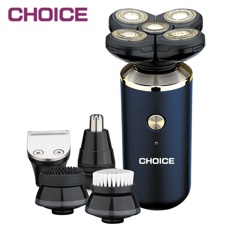 ETT New 5-in-1 men's electric shaver set USB rechargeable household electric shaver set