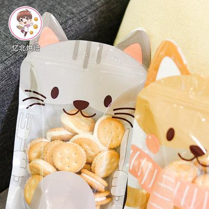 Túi đứng  Túi đóng gói bánh quy Túi ziplock 10/50 Kẹo Nougat Phim hoạt hình dễ thương Túi bánh quy T