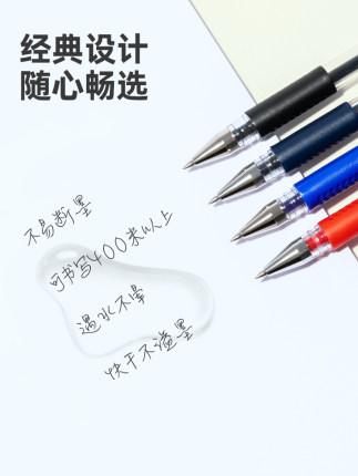Thị trường Đồ dùng văn phòng Mạnh mẽ trung tính bút 0,5 đen bút nước chữ ký bút carbon 12 học sinh v
