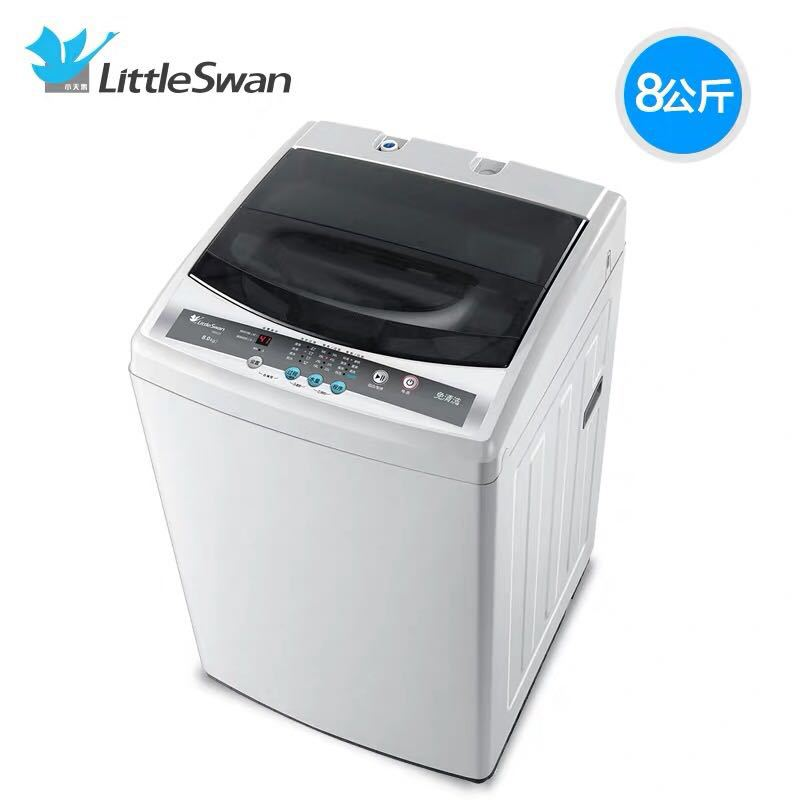 Littleswan / cygnet washing machine automatic household 8 kg intelligent wave wheel large capacity t