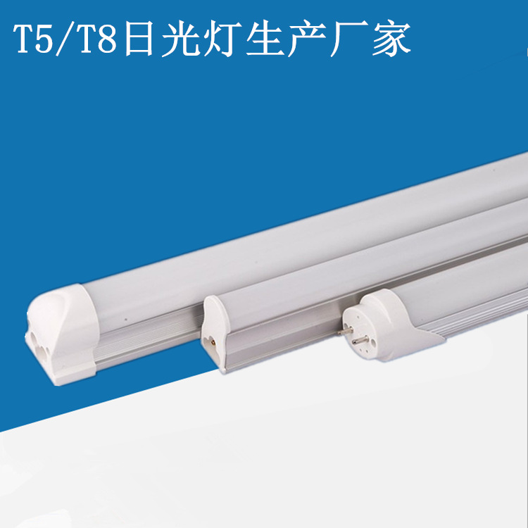 CHENXIYA LED fluorescent lamp T5 LED tube energy saving fluorescent tube T5 T8 integrated LED fluore