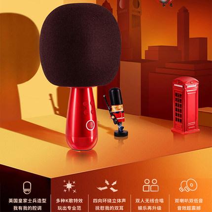Micro MicroHát nó đi Little Arena Micrô Khao khát cả đời với cùng một micrô không dây K song micrô â