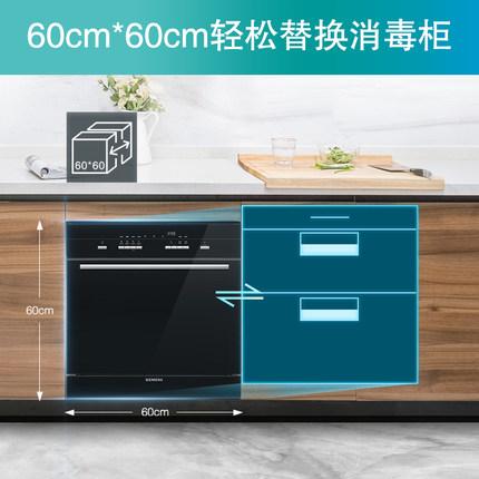 SIEMENS Máy rửa chén Máy rửa bát tự động nhúng gia đình nhập khẩu SIEMENS / Siemens 8 bộ SC454B01AC