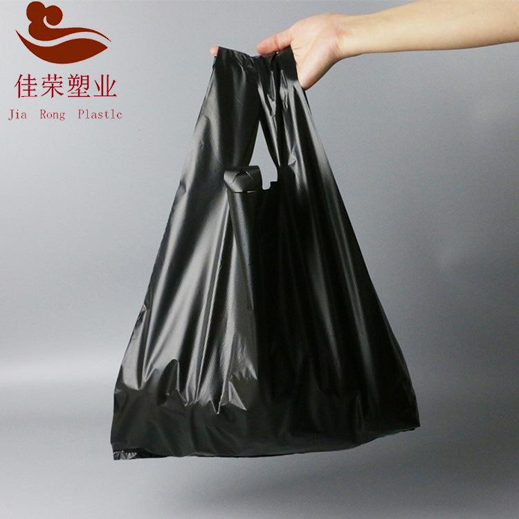 Disposable garbage bag household Portable Black thickened plastic vest garbage bag