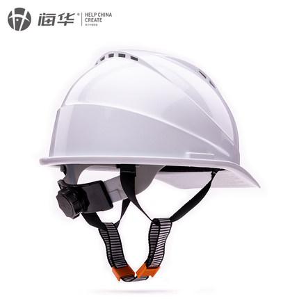 Nón bảo hộ  Mũ bảo hiểm ABS có độ bền cao loại A3F của Haihua, bảo hiểm lao động xây dựng công trườn