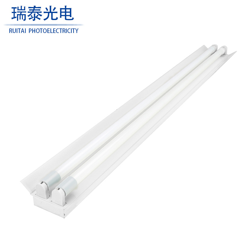 RUITAI Thickened T8 double tube bracket LED tube energy saving fluorescent lamp fluorescent tube wor