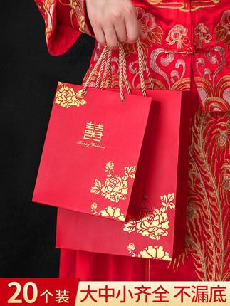 Túi giấy đựng quà  Túi đựng quà cưới, hộp đựng kẹo cưới, hộp quà, túi tote, túi đựng kẹo cưới cầm ta